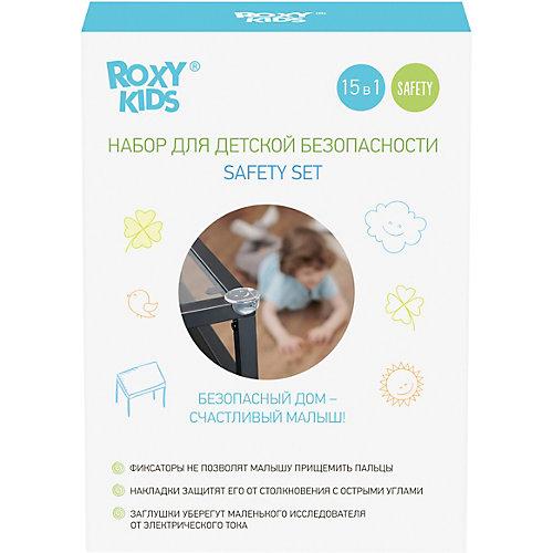 Набор блокирующих устройств для дома Roxy-Kids от Roxy-Kids
