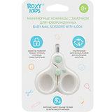 Маникюрные ножницы для новорожденных Roxy-Kids