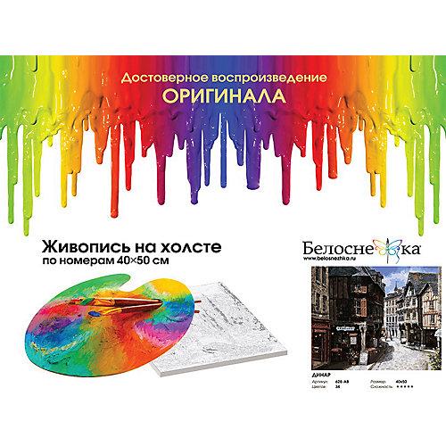 "Картина по номерам Белоснежка ""Динар"" от Белоснежка"