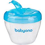 Диспенсер для молочной смеси BabyOno