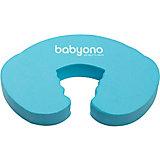 Блокиратор дверей BabyOno, голубой