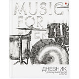 Дневник для музыкальной школы Альт Music Forever