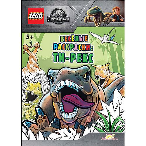 """Книга-раскраска LEGO Jurassic World """"Веселые раскраски: Ти-рекс"""" от LEGO"""