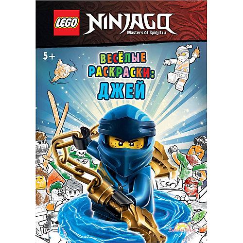 "Книга-раскраска LEGO Ninjago ""Веселые раскраски: Джей"" от LEGO"