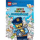"""Книга-раскраска LEGO City """"Веселые раскраски: полицейский"""""""