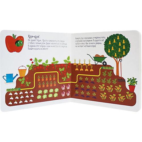 "Пособие Метод Монтессори ""Фрукты и овощи"" от Мозаика-Синтез"