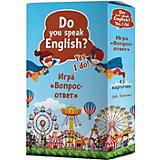 Обучающая игра Do you speak English? Yes, I do. «Вопрос-ответ», 45 карточек