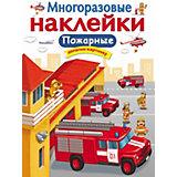 """Многоразовые наклейки """"Пожарные"""""""