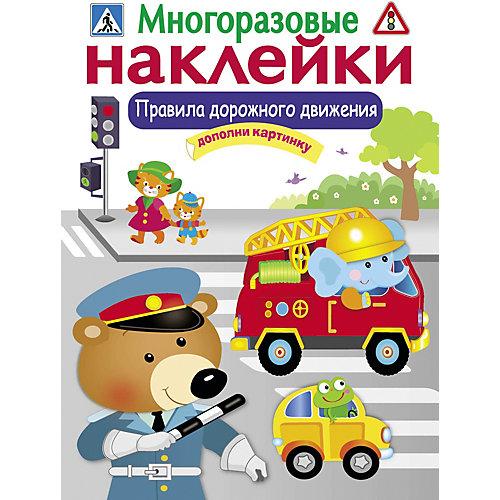 """Многоразовые наклейки """"Правила дорожного движения"""" от Стрекоза"""