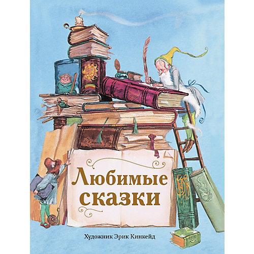 Любимые сказки от Стрекоза