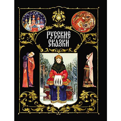 Русские сказки от Стрекоза