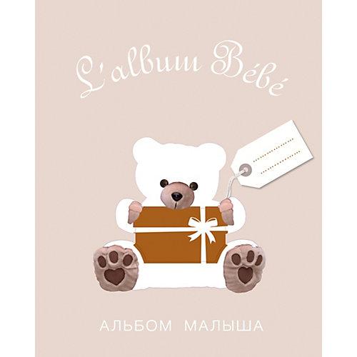 Альбом малыша от 0 до 1, белый медведь от Стрекоза (14869217) купить в интернет-магазине myToys.ru в Москве и доставкой по России, цена, отзывы