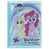 Точилка книжка My Little Pony с двумя отверстиями