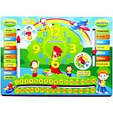 Обучающая доска Paremo Детский календарь