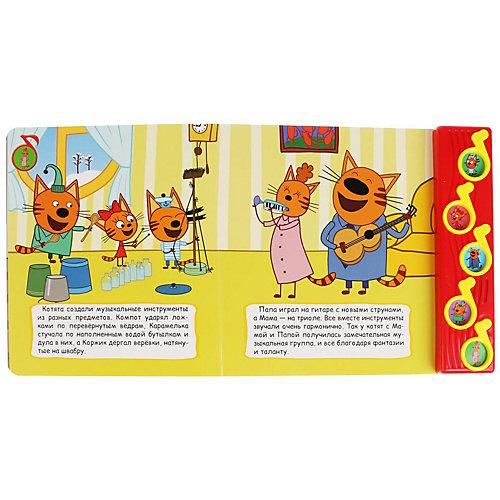 "Музыкальная книжка ""Музыканты. Три кота"" от Умка"
