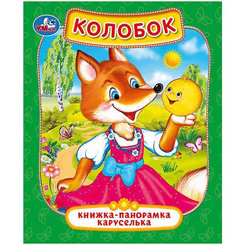 """Книжка-панорамка """"Колобок"""" от Умка"""
