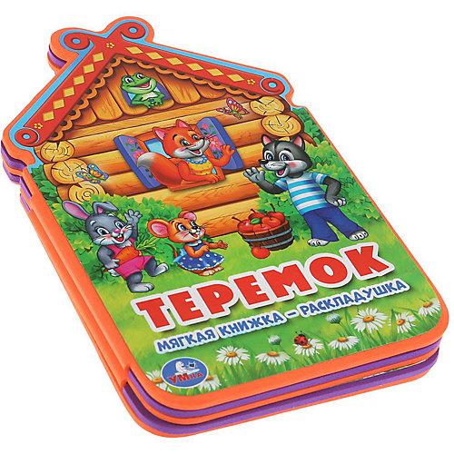 "Книжка-раскладушка ""Теремок"" от Умка"