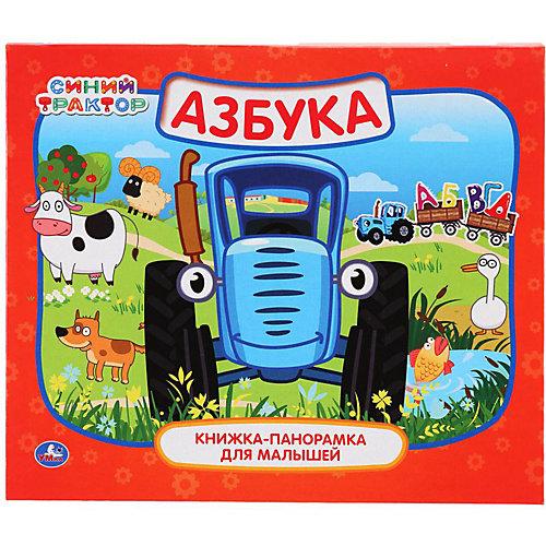 """Книжка-панорамка """"Синий трактор"""" от Умка"""