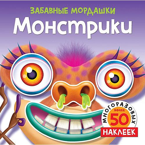 Книга для творчества Монстрики, с наклейками от Махаон