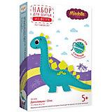 Набор для изготовления игрушки Miadolla Динозаврик 17х19 см