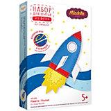 Набор для изготовления игрушки Miadolla Ракета 21х12 см