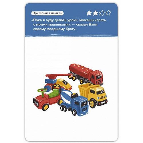 Игра-головоломка Brainy Trainy Развитие памяти от Brainy Trainy
