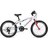Двухколёсный велосипед Forward Rise 2.0, 20 дюймов