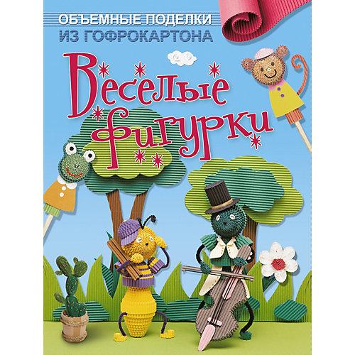 Книга для творчества Объемные поделки из гофрокартона от Издательство Контэнт