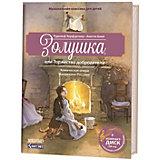 Опера-сказка Россини Дж. Золушка