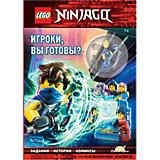 Книга с игрушкой LEGO Ninjago - Игроки, вы готовы?