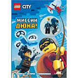 Книга с игрушкой LEGO City - Миссии Дюка!