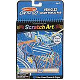 Цветная книга Melissa & Doug Scratch Art Транспорт