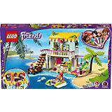 Конструктор LEGO Friends 41428: Пляжный домик