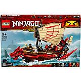 Конструктор LEGO Ninjago 71705: Летающий корабль Мастера Ву
