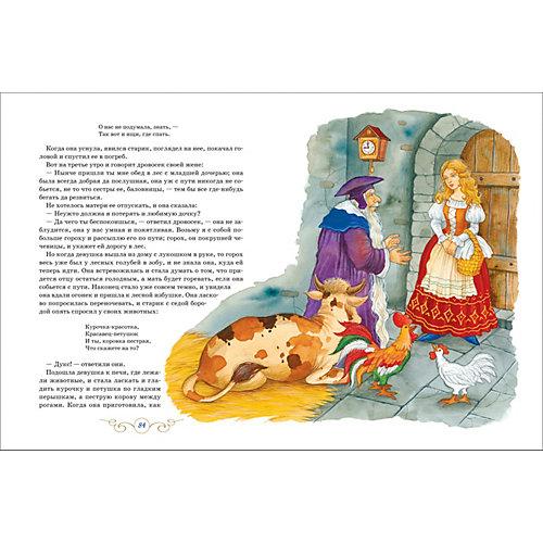 Сборник Великие сказочники мира от Росмэн