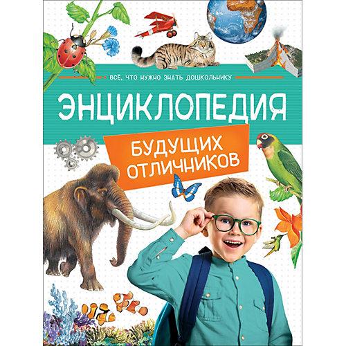 Энциклопедия будущих отличников от Росмэн