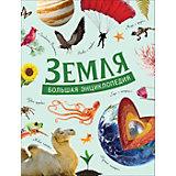 Большая энциклопедия: Земля