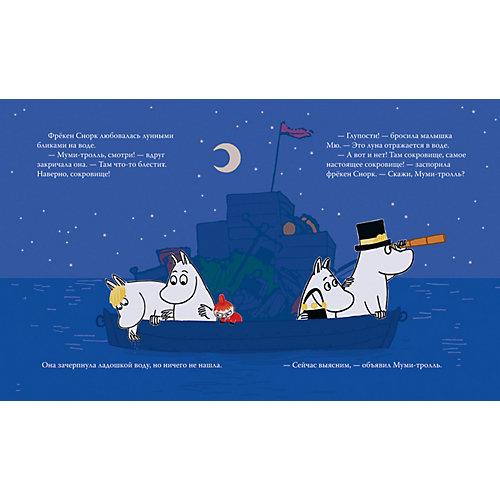 Сказка Муми-тролль и пикник при луне, Янссон Т. от Росмэн
