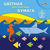 """Цветная бумага для оригами Апплика """"Подводный мир"""", 20х20 см, 8 цветов"""