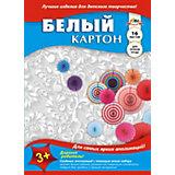 """Белый картон Апплика """"Радужные зонтики"""", А4, 16 листов"""