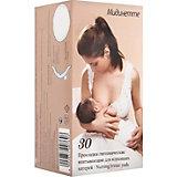 Грудные прокладки для кормящих матерей Мидинетте Эконом, 30 шт