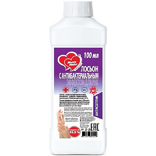 Лосьон с  антибактериальным эффектом для рук MiniMax, 100 мл