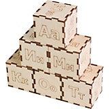 Кубики Paremo Алфавит