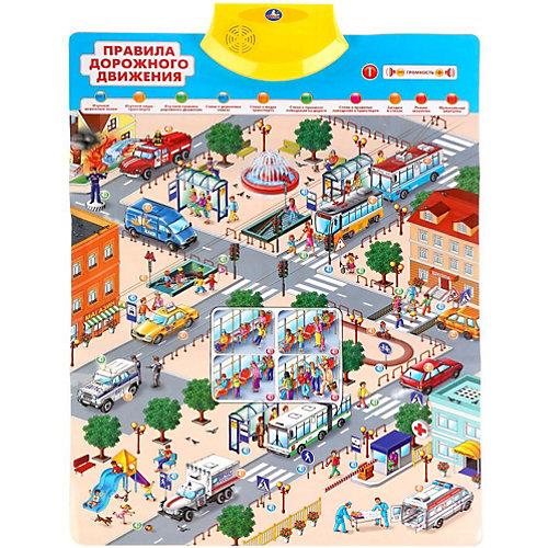 Говорящий плакат Правила дорожного движения от Умка