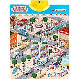 Говорящий плакат Правила дорожного движения