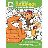 Развивающая книга Союзмультфильм 38 попугаев, с наклейками