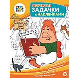 Развивающая книга Союзмультфильм Малыш и Карлсон, с наклейками