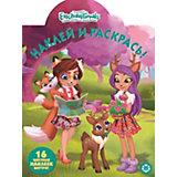 Раскраска Enchantimals Энчантималс, с наклейками