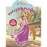 Раскраска Disney Princess Принцесса, с наклейками