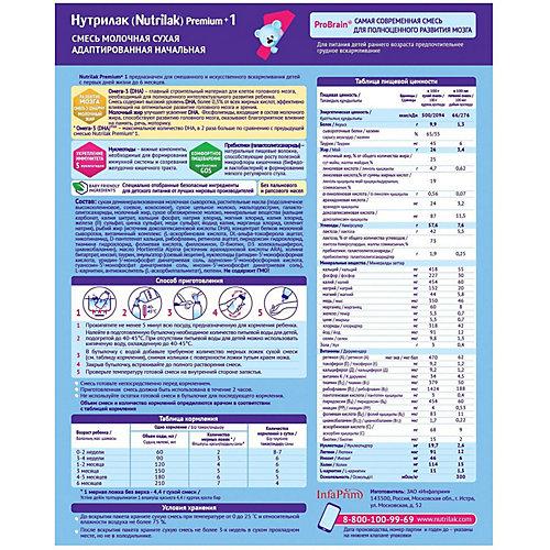 Молочная смесь Nutrilak Premium 1, с 0 мес, 600 г от Nutrilak